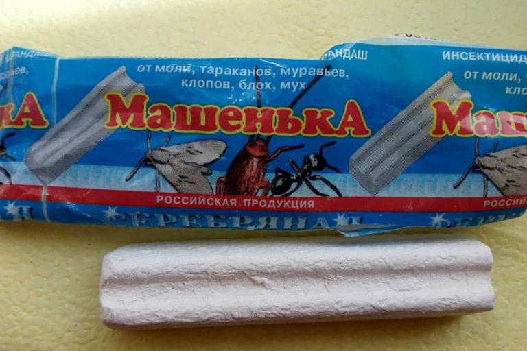 Инсектицидный мелок «Машенька» (Россия) позволяет избавиться не только от муравьев, но и от других вредных насекомых: моли, тараканов, блох и мух. Важная деталь - компоненты препарата периодически обновляются