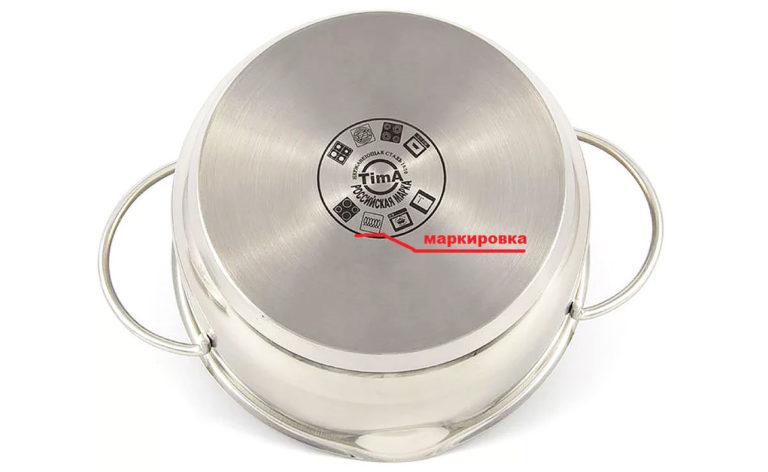 Маркировка посуды для индукционной плиты