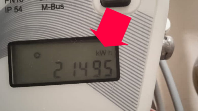 Прибор учета тепла в кВт/ч