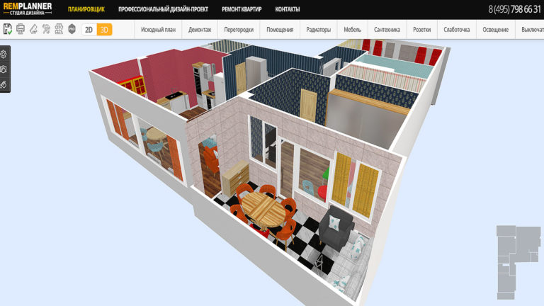 Просмотр отделочных матриалов и мебели в 3D