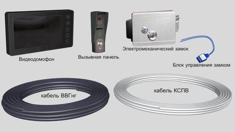 Кабели для подключения электрозамков к домофону
